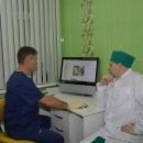 Клиника Ридэр